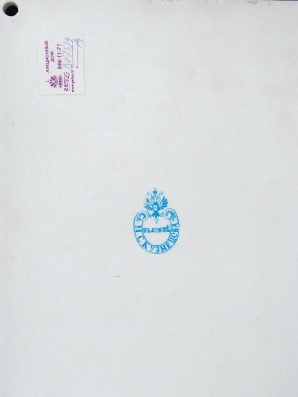 марка фарфора,клеймо фарфора Кузнецова,Дулево фарфор Кузнецов