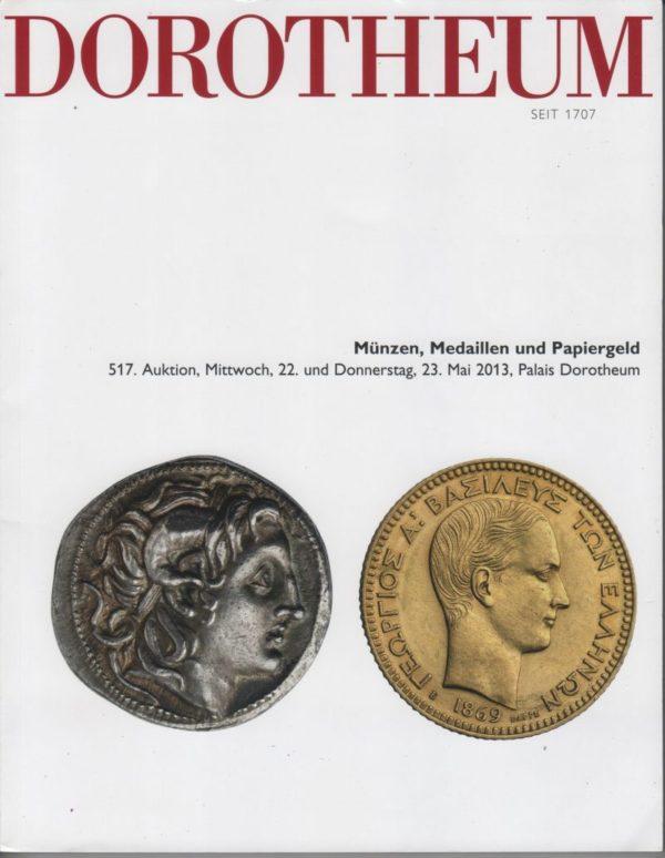 каталог Монеты 2013 май