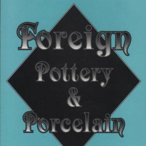 1100 марок керамики и фарфора