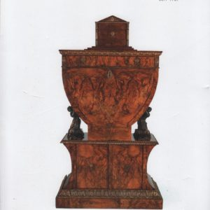 Аукционный каталог антиквариата 2018 апрель