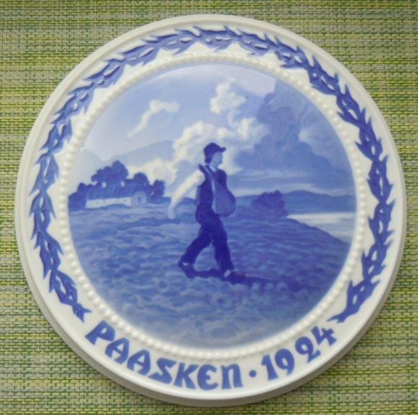 Датский фарфор Тарелка B&G 1924 год