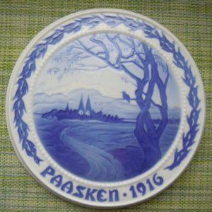 Настенная датская тарелка Bing & Grendahl
