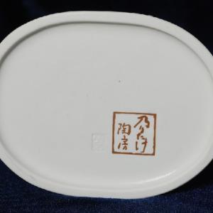 Японские клейма фарфора Норитаке