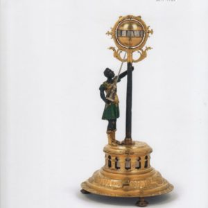 каталог Доротеум 2016 год апрель