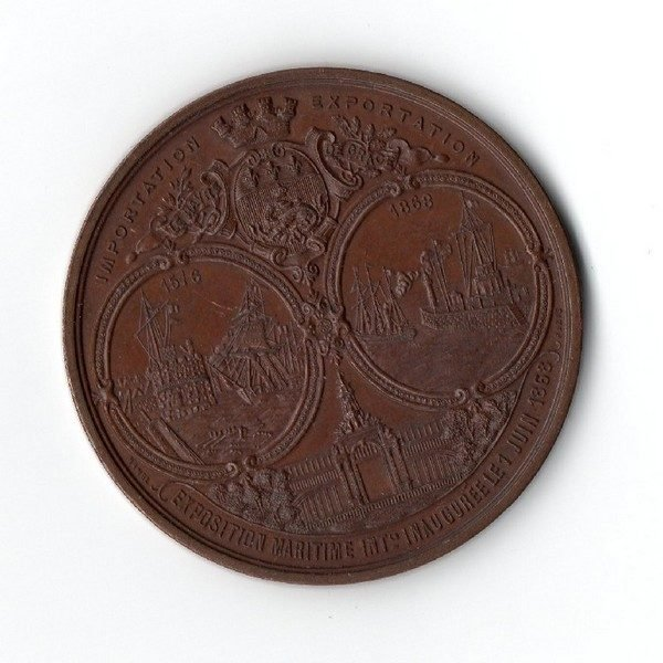Медаль памятная 1861 год