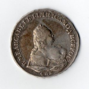 1 Рубль 1742 год СПБ