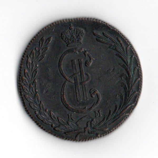 10 Копеек 1775 год КМ