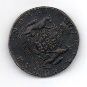 10 Копеек 1776 год КМ Сибирские