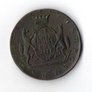 10 Копеек 1777 года КМ Сибирские