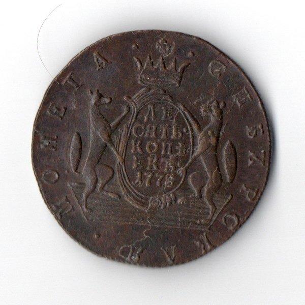 Гривенник 1778 КМ