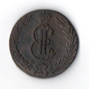 10 Копеек 1780 год КМ Сибирь