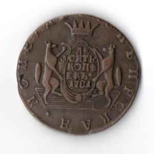 10 Копеек 1781 год КМ
