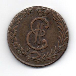 10 Копеек 1781 год КМ Сибирь