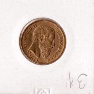 Бельгия 20 франков
