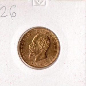 Италия 20 Лир