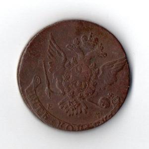 5 Копеек 1764 год ЕМ аверс