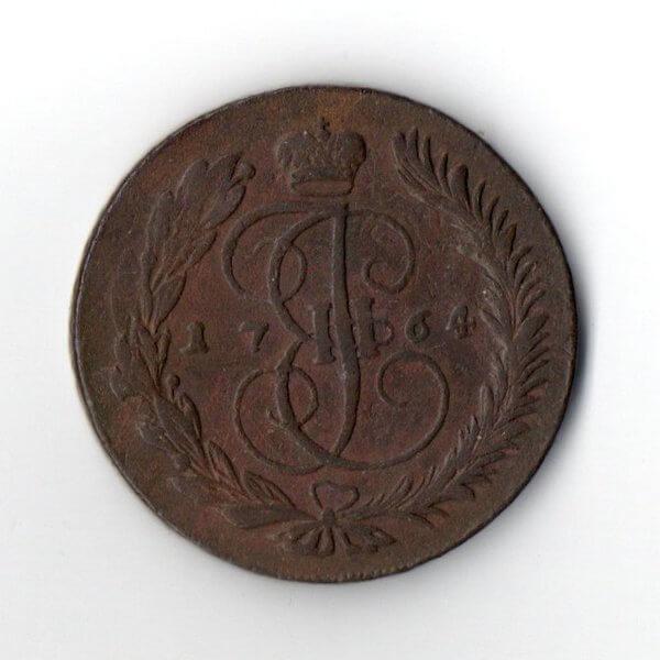 5 Копеек 1764 год ММ