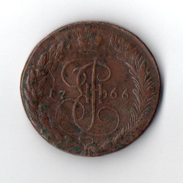 5 Копеек 1766 ЕМ Патина