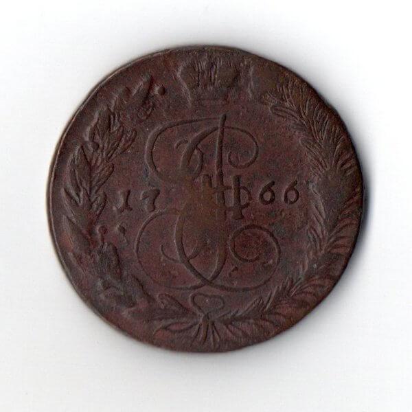 5 Копеек 1766 год ЕМ Красные