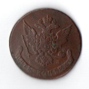 1766 год ЕМ Брак заготовки Реверс