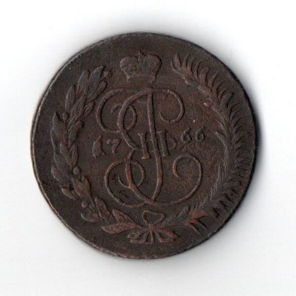 5 Копеек 1766 год ММ