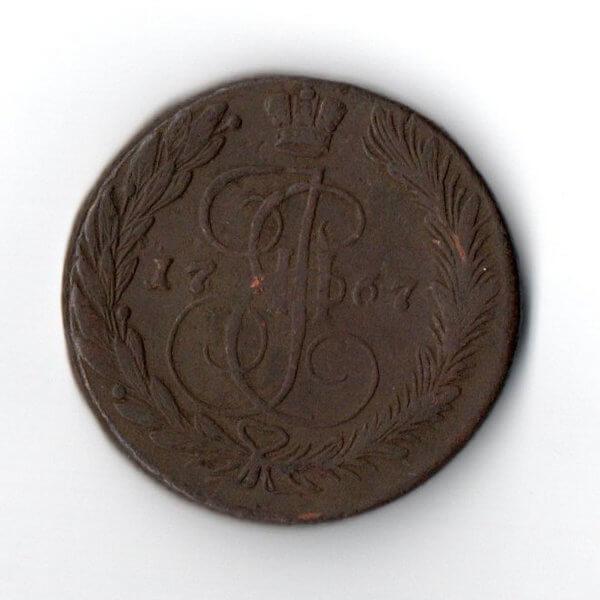 Коррозия пять копеек 1767 ЕМ