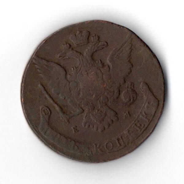 Пятачок 1767 год ЕМ