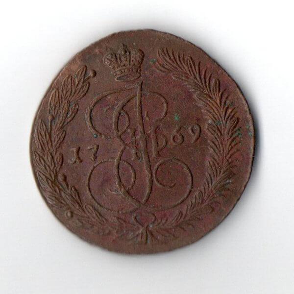 5 Копеек 1769 год ЕМ Вес 52.10 грамм зелень