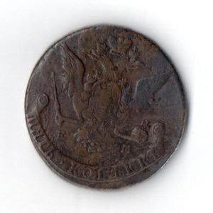 5 Копеек коррозия 1769 ЕМ аверс