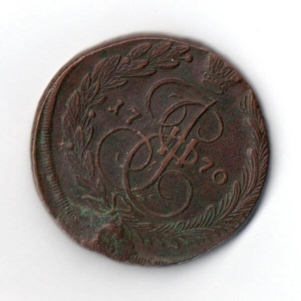 5 копеек 1770 год