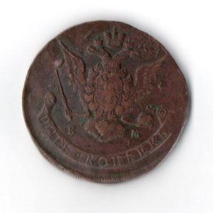 5 Копеек 1770 ЕМ патина аверс