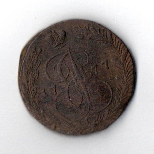 Пять копеек 1777 ЕМ