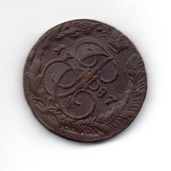 5 Копеек 1787 ЕМ