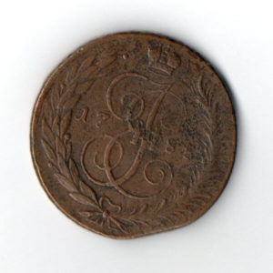 5 Копеек 1788 СПМ