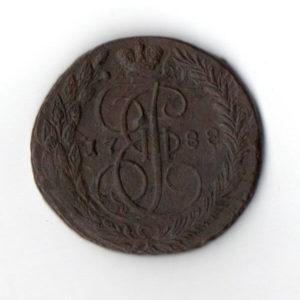 Коррозия 1788 ЕМ