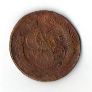 5 Копеек 1788 год ММ