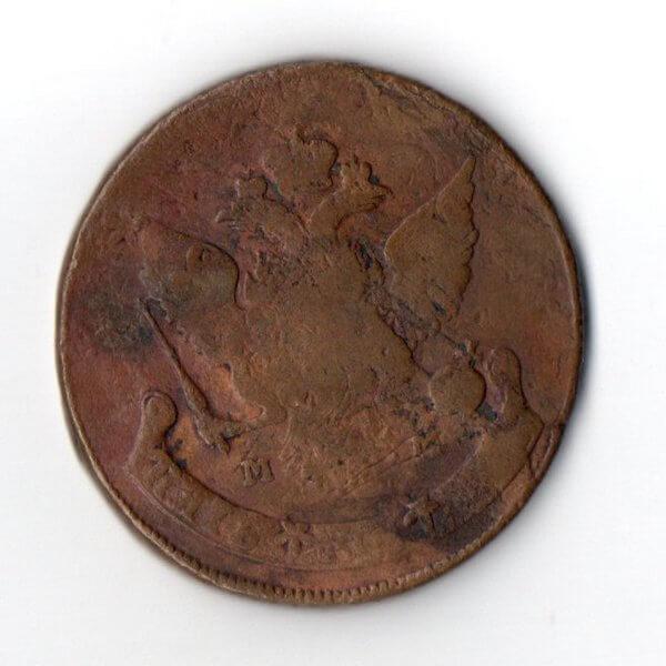 5 Копеек 1788 ММ аверс перечекан