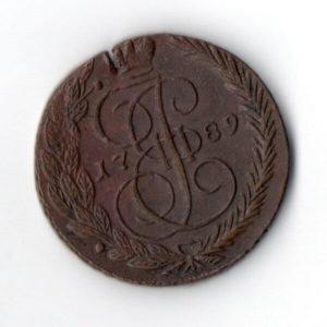 5 Копеек 1789 год ЕМ