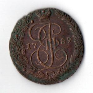 5 Копеек 1789 ЕМ Патина