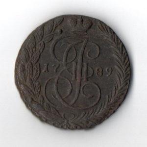5 Копеек 1789 год ЕМ Коррозия
