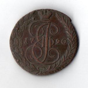 Монета пять копеек 1790