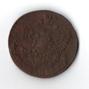 Медная монета 1790 год ЕМ аверс Зелень