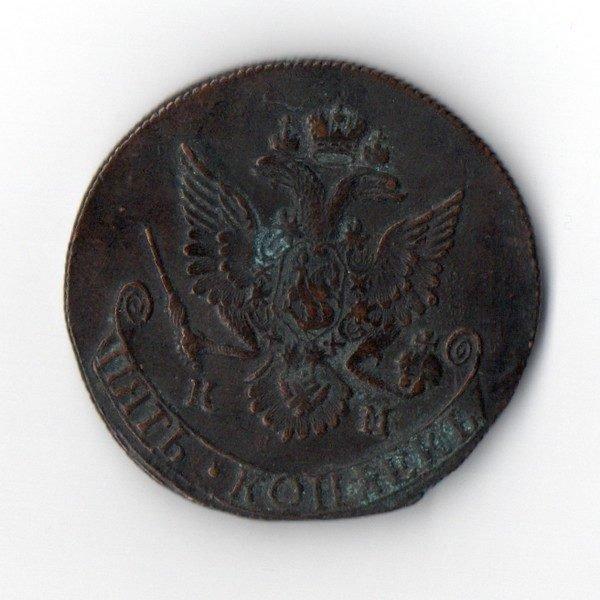 5 Копеек 1781 год КМ Редкие
