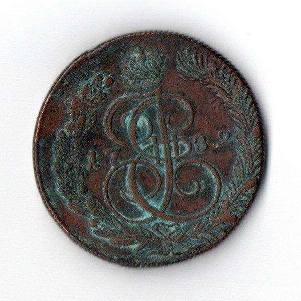 Медная монета. Российская Империя. Номинал монеты 5 Копеек. Год чеканки 1776 год. Монетный двор ЕМ. Вес монеты 49.20 грамм. Брак чеканки. Состояние монеты хорошее пантина отличный