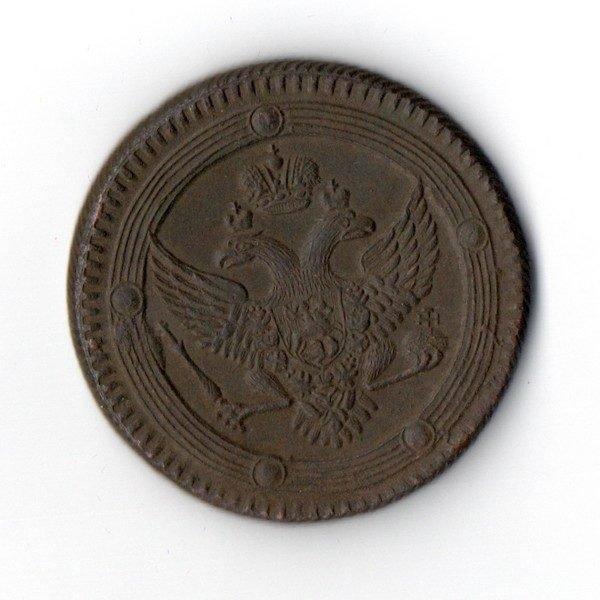 5 Коп 1803 год fdthc
