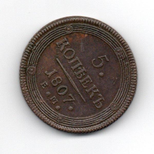 1807 год ЕМ Лак
