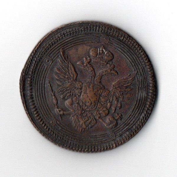 1807 Коррозия пятак