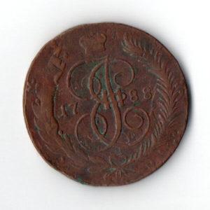 Перечекан 5 Копеек 1788 ММ