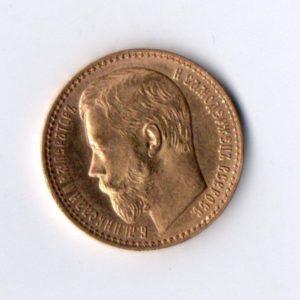 Монета 15 Рублей