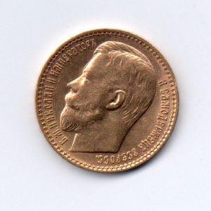 15 рулей Российская Империя золото